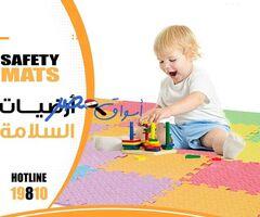 تجهيز مناطق العاب الاطفال
