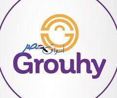 وكيل معتمد صيانة GROUHY الأسكندرية 01112429366