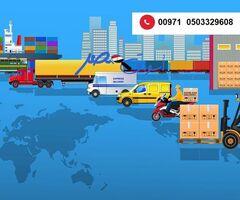 نحن نقدم جميع خدمات الشحن من الامارات الى جميع دول العالم