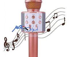 ميكروفون لاسلكى محمول ومكبر الصوت