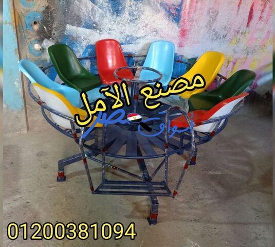 مصنع العاب اطفال فى مصر الآمل للفايبر جلاس - 1