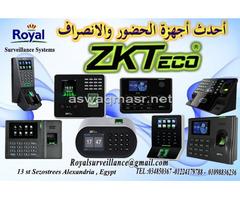 ماكينات حضور وانصراف ZKTeco