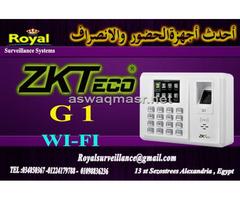 أفضل أجهزة حضور وانصراف ZKTECO موديل G1  يعمل بخاصية WI-FI