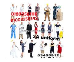 Uniformشركات تصنيع يونيفورم01003358542–01200561116–0233455912