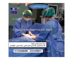 ملابس مرضي استخدام مرة واحدة  _( شركة السلام للملابس الطبية01102226499_0233455911)