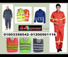 بدلة عمال – ملابس شركات البترول(01003358542)
