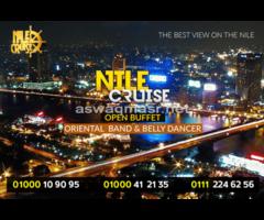 افضل المراكب النيلية المتحركة 2020   حجز البواخر النيلية المتحركة 2020