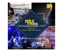 اسعار مركب فرعون النيل 2020 | حجز البواخر الفرعونية 2020