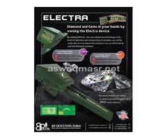 Diamond and Gemstones detector   Electra Ajax