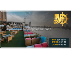 اسعار المراكب النيلية 2020