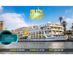 اسعار الرحلات النيلية 2020 - رحلات نيلية متحركة 2020