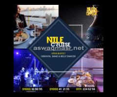 اسعار المراكب النيلية 2020 - عروض البواخر النيلية المتحركة 2020
