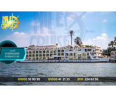 ارخص البواخر النيلية 2020 - البواخر النيلية المتحركة 2020