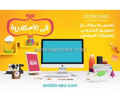شركة تصميم مواقع وتطبيقات بالسعودية
